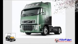 سيارات مستعملة للبيع, الشاحنات, معدات ثقيلة و الزراعية
