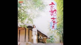 楽譜付き 市販の譜面では珍しく藤圭子さんの楽曲に近い楽譜です。あわせ...