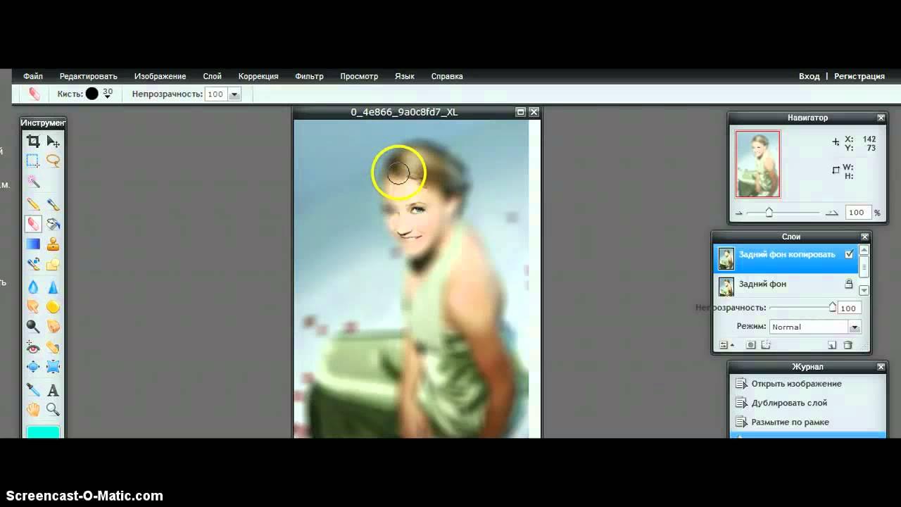 Как в фотошопе сделать фото размытым в фотошопе