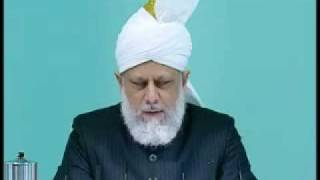 Friday Sermon : 19th March 2010 - Part 3 (Urdu)