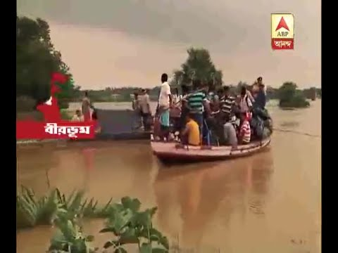 Birbhum: Heavy rains cause flood-like situation in parts of West Bengal, people using Boat