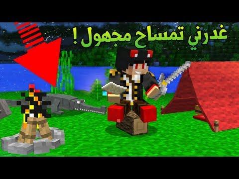 جزيرة الأبطال #1 قصة علي البطل والكتاب الغريب !!!