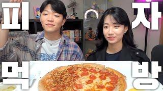 돌싱모임 피자먹방