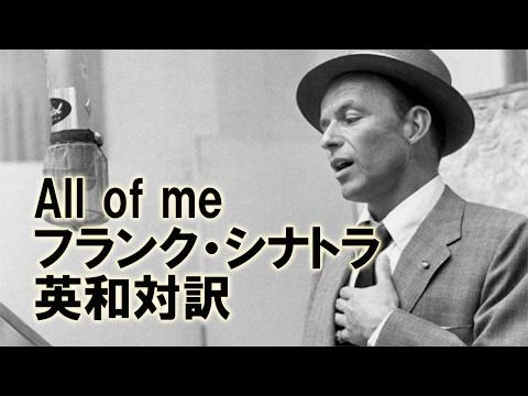 ジャズ歌詞で英語学習 01