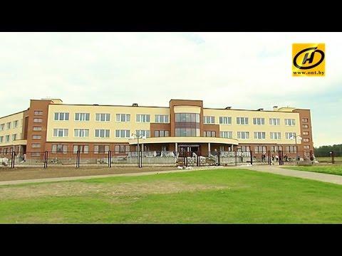 В курортном посёлке Нарочь заканчивается строительство школы на 510 мест