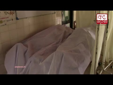 Brother and sister's fatal visit to Beruwala Lighthouse