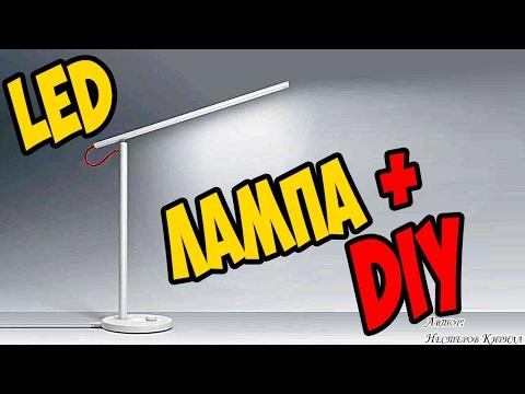 Как сделать LED настольную лампу своими руками с сенсорным включением из ПВХ труб. ПОЛНАЯ ВЕРСИЯ