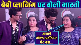 Bharti Singh reveals her pregnancy plans during Gold Award | FilmiBeat