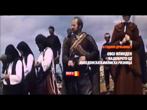 Makedonski filmovi za Ilinden