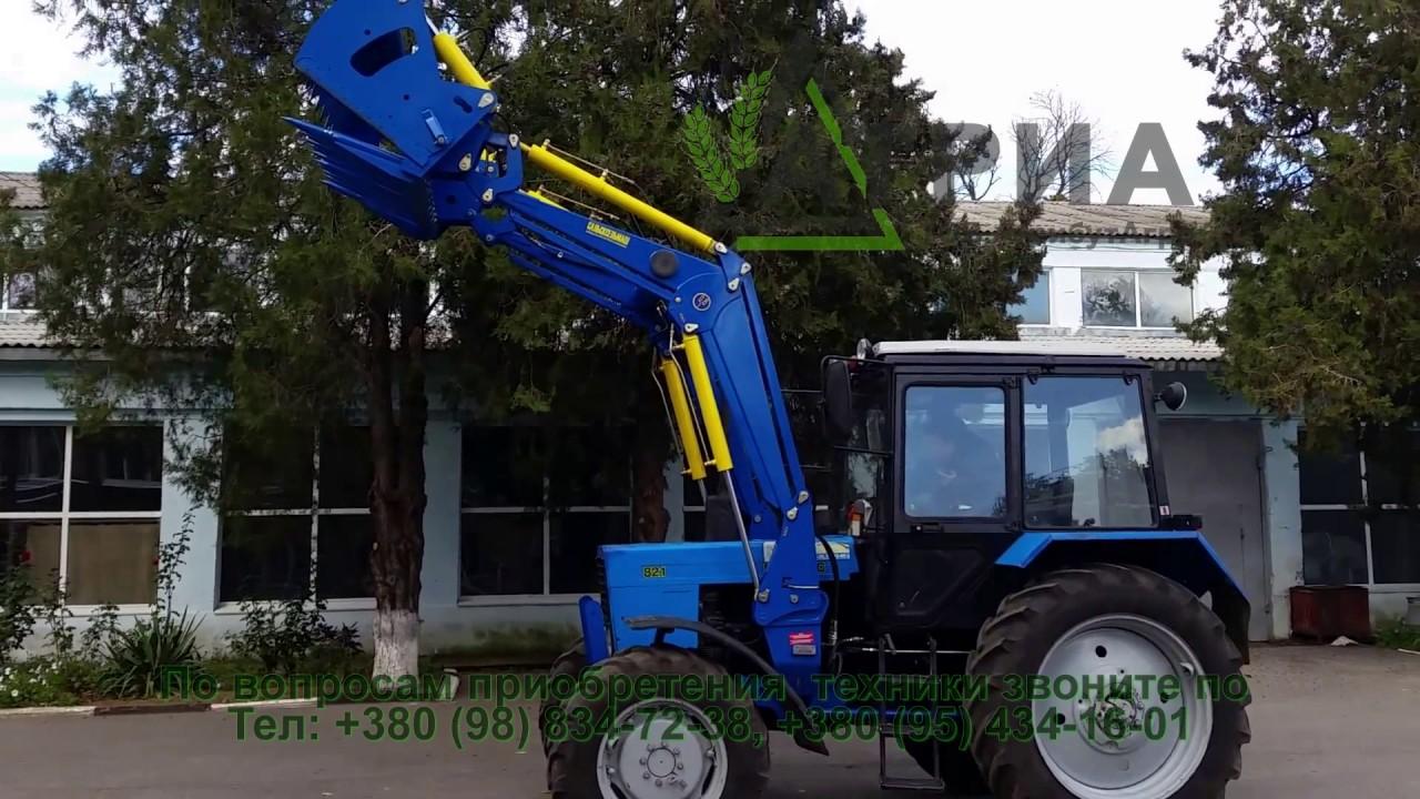 Купить новый трактор-погрузчик мтз 320 кун белорусского производства в москве по заводской стоимости. Цена всего 820000 руб.