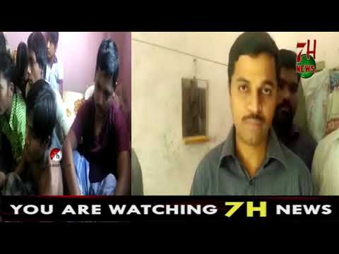 Southzone Taskforce Team Rescued 18 minor children's from Bangle Making Unit | 7H News | Hyderabad
