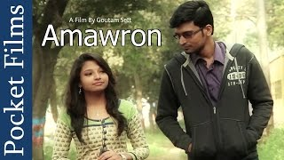 Touching Bengali Short Film - Amawron (Till Death) | Romantic | Pocket Films