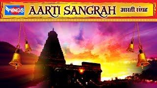 Aarti Sangrah - Sukh karta Dukh Harta - Aarti Sai Baba -  Jay Dev Shree Guru Datta - Sadhana Sargam