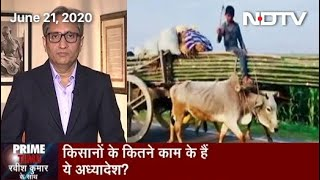 Prime Time With Ravish Kumar: 'Tractor Protest' By Farmers Against Agriculture Ordinances