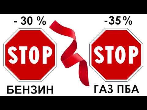 Дорожный сбор отменен! Pro- Беларусь! STOP-Бензин! #чырвонаястужка