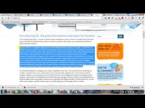 Компонент K2 для Joomla 2.5