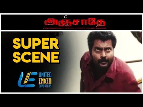 Anjathe - Super Scene 1 | Narain | Prasanna | Ajmal Ameer | Vijayalakshmi