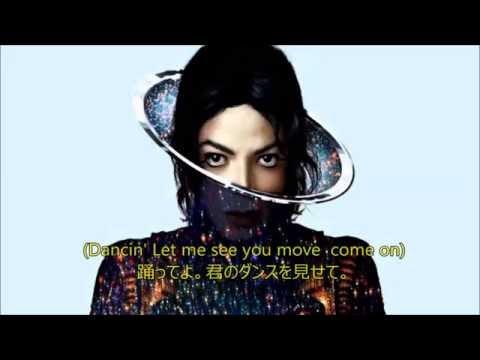 洋楽 和訳 Michael Jackson & Justin...