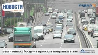 видео Для чего нужен техосмотр автомобиля и как его пройти без проблем?