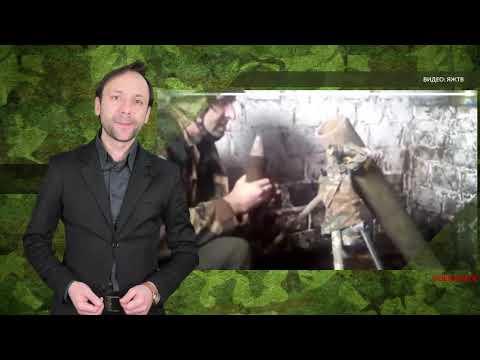 В ДНР обвинили ВСУ в семи нарушениях перемирия за сутки
