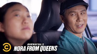 When Your Dad Tells You How Terrible Your Birth Was - Awkwafina is Nora from Queens
