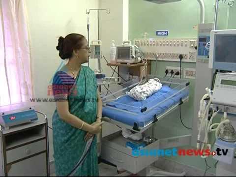 'low birth weight' baby : Pulse 1st June 2013 Part 1പള്സ്