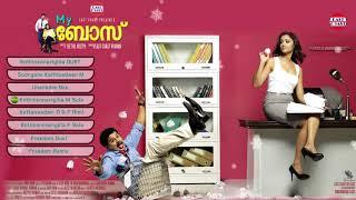 Gambar cover My Boss | Audio Juke Box | Malayalam Movie | East Coast