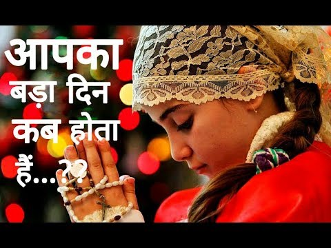 Best Motivational Quotes  || Merry Christmas || Hindi
