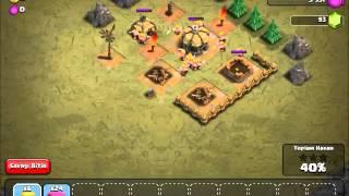 Clash Of Clans / Tekli Oyuncu Görevleri #2 Goblin Ormanı