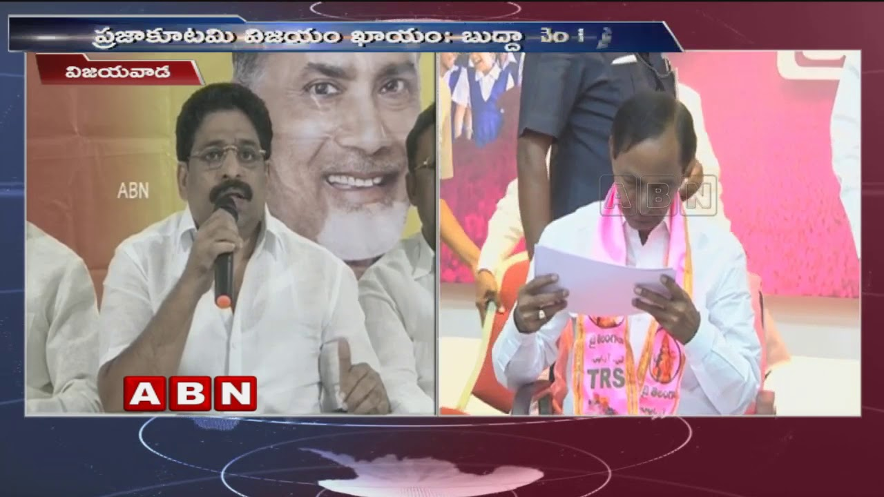 tdp-leader-buddha-venkanna-comments-on-trs-party-abn-telugu