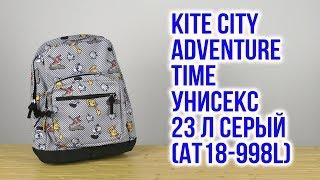 Розпакування Kite City Adventure Time унісекс 23 л Сірий AT18-998L