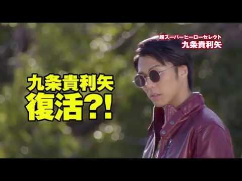 仮面ライダーエグゼイド 映画 CM スチル画像。CM動画を再生できます。