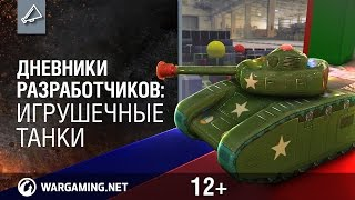 World of Tanks на Xbox: новогодние дневники разработчиков