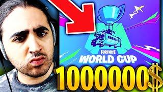 🔴PRET POUR la *DEMI-FINAL* de la *WORLD CUP* !! Sur Fortnite !!!