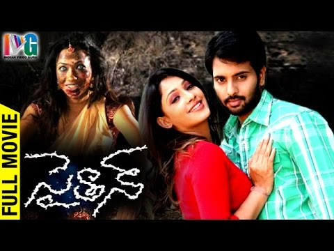 Shaitan Telugu Full Movie | Santosh Samrat...