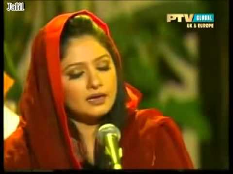 Saif ul Malook By Hina Nasarullah Clear High Quality new latest update 2014