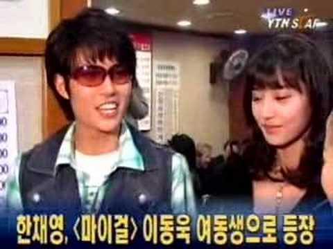 free download film sassy girl chun hyang