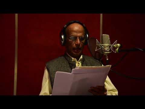 Konkani Poems | Arun Sakhardande | Kavita Trust