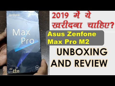 Asus Zenfone Max Pro M2 | Should You Buy It In 2019???