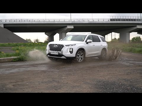 Hyundai Palisade: лучший способ потратить 4 миллиона рублей. Авто который нравится всем.