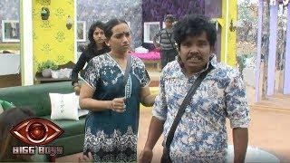 Sampoornesh Babu Walk Out From Bigg Boss Telugu | Episode 10 | Star Maa | Jr NTR | YOYO TV Channel