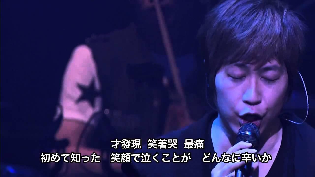 Mayday五月天-知足 { 2013 TOKYO  LIVE }