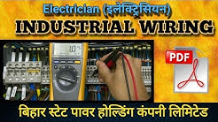 Industrial wiring Question for BSPHCL Exam || Electrician trade question industrial wiring