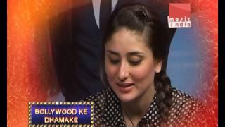 Bollywood Ke Dhamake: Heroine