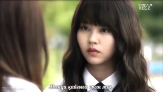 Wendy - Return  [СЕН КІМСІҢ? Ост 7]