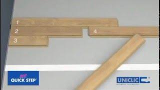 Укладка ламинат Quick-Step с замком Uniclic(Укладка ламината Quick-Step с замковой системой Uniclic (большая часть коллекций). Видео предоставлено производите..., 2010-11-13T13:11:27.000Z)