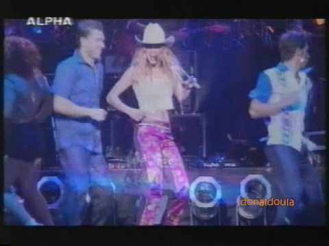 Anna Vissi Kalokairines Diakopes Live Royal Albert Hall 05/03/2000