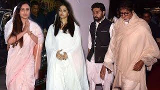 Rani Mukherjee's Father's PRAYER Meet Full Video HD -Aishwarya,Aamir,Kareena,Ranveer,Amitabh