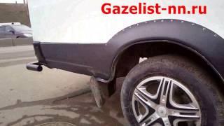 обвес на Газель