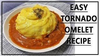 회오리 오므라이스 간단한 레시피 (easy tornado omelet recipe)
